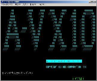 A-VX10のtitle画面