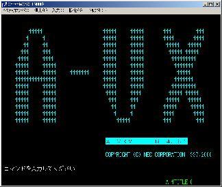 A-VX4のtitle画面